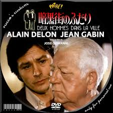 ギャバンさんとドロンさんの ラストの共演 ≪暗黒街のふたり≫ 1974年度