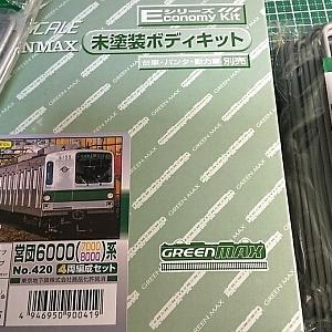 営団7000系製作記その1(GMキット加工)