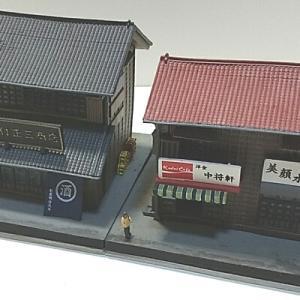雑貨屋・酒屋(昭和情景博物館:金魚鉢の光)