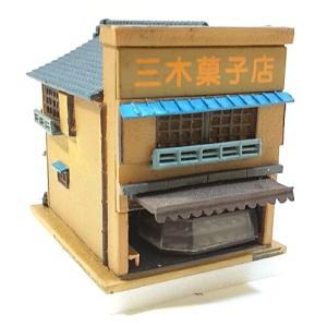 菓子屋(トミーテック街並みコレクション第三弾)