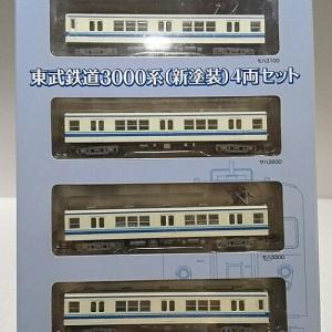 東武3000系(トミーテック鉄道コレクション)