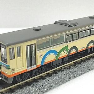 真岡鐡道モオカ63型(鉄道コレクション第15弾)