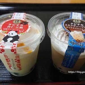 ロピア タピオカ杏仁豆腐