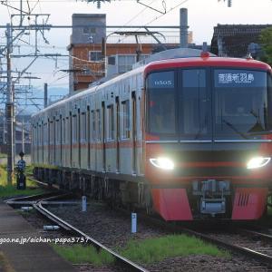 名鉄9505F