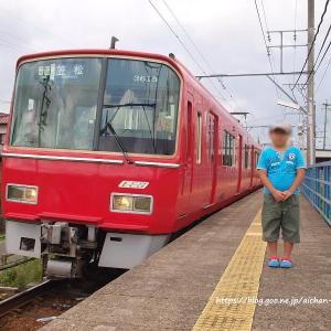 赤い電車が恋しくて
