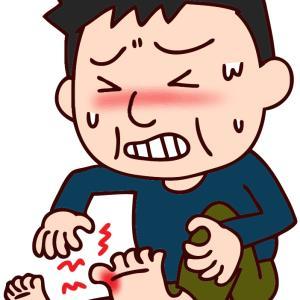 痛風 高尿酸値に朗報
