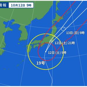 また台風が関東に