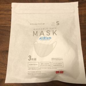 withマスク生活は当分続きそう