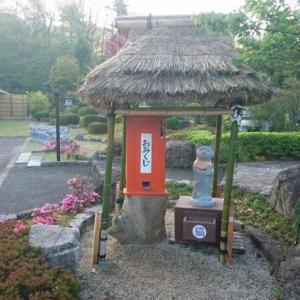 しし汁セット(山口県岩国市・レストランにしき)