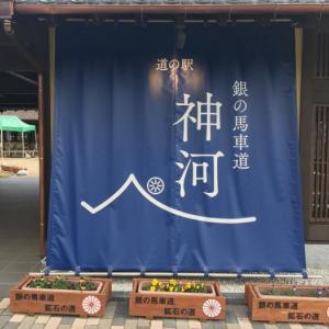 全がけたこ焼き(兵庫県神崎郡神河町・たこ焼きちえちゃん)