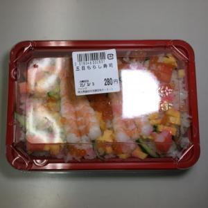 ひな祭りのちらし寿司&税別200円の特製お惣菜(埼玉県越谷市・株式会社フジシゲ)