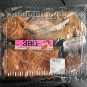 洋食デラックス弁当(埼玉県越谷市・株式会社フジシゲ)