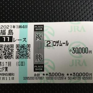国産うなぎ弁当特上(埼玉県越谷市・株式会社フジシゲ)