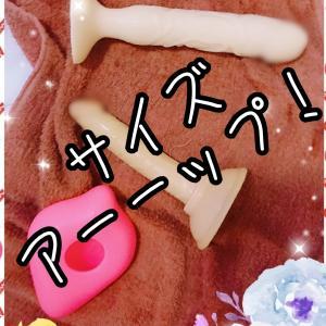 【ペニバン!】大きいちんちんのほうがいい?~抜けちゃう問題~!