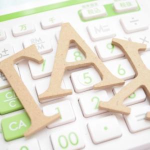 2019年ふるさと納税、いくら寄附する?控除限度額を計算してみました。(妻編)