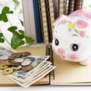 我が家の総貯蓄額を大公開(2021年2月末時点)
