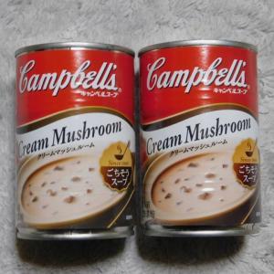 キャンベルのマッシュルーム缶