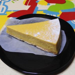 恵比寿かぼちゃのベイクドチーズケーキ