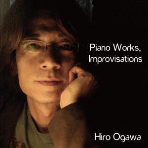 新譜「Piano Wrks, Improvisations」の音楽配信