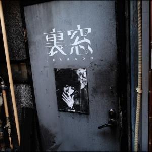 新宿 32318