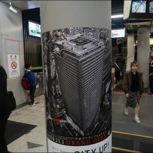 渋谷 32527