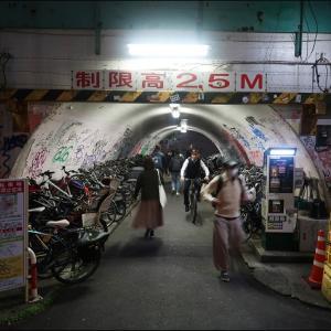 渋谷 32529