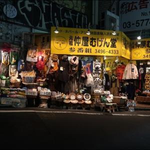 渋谷 32540