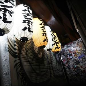 渋谷 32542