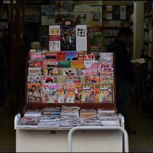 横浜 30144