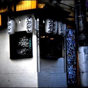 渋谷 30200