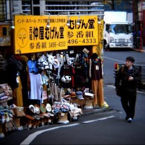 渋谷 30212