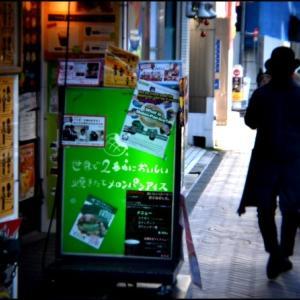 渋谷 30215