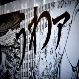 渋谷 30217