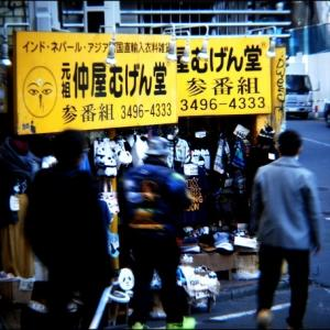 渋谷 30380