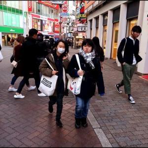 渋谷 30458