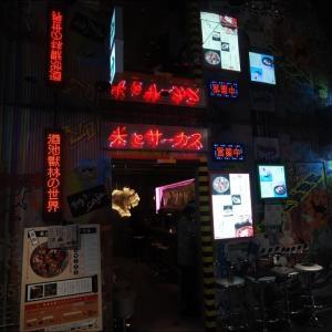 渋谷 32684