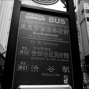 渋谷 32917