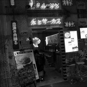 渋谷 32923