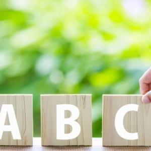 【銀行】振り込み口座名義はカタカナだけでなくアルファベットも有り!