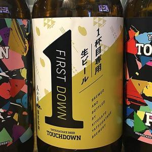 八ヶ岳地ビール
