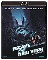 ニューヨーク1997 (1981)