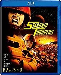 スターシップ・トゥルーパーズ (1997)