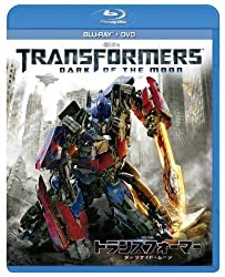 トランスフォーマー/ダークサイド・ムーン (2011)