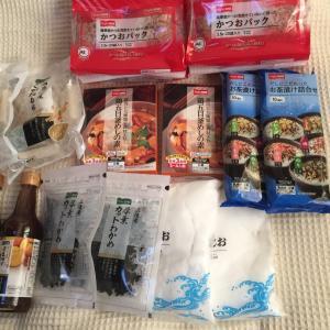【優待到着】フジ、自社品の食料詰め合わせ届きました。