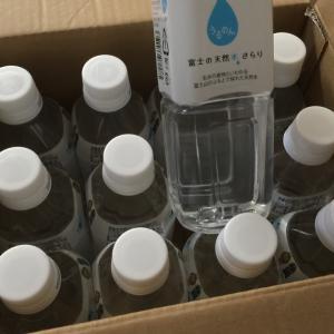 【株主優待到着】TOKAIホールディングス、お水が届いています。