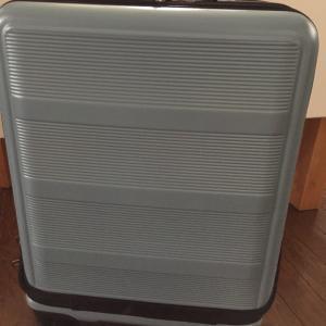 【株主優待到着】サックスバーホールディングス、スーツケースが届いています。