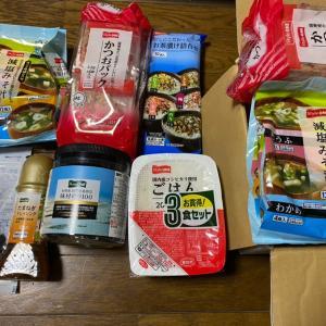 【株主優待到着】食料品の優待はとても助かりますね。