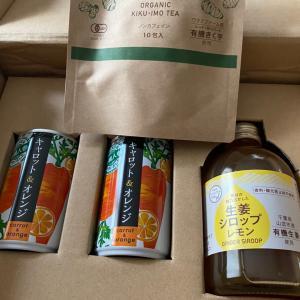 【株主優待到着】ワタミ、きく芋茶、生姜シロップ届きました。