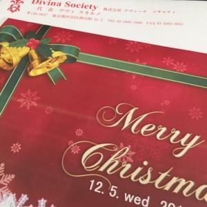 クリスマスパーティのお誘い デヴィ夫人主催 動物ボランティア応援パーティ