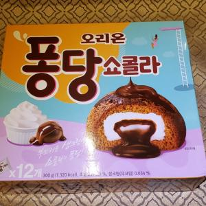 韓国土産で評判が良かった新発売のお菓子